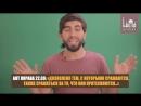 Мусульманин vs атеист Камал Салех www azan