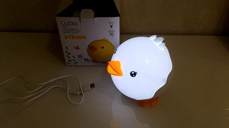 Ночник Утенок Лючия Lucia night lamp duck Lucia смотреть онлайн без регистрации