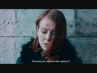 Zeynep & Kadir - Зачем я так влюбился? (детство)