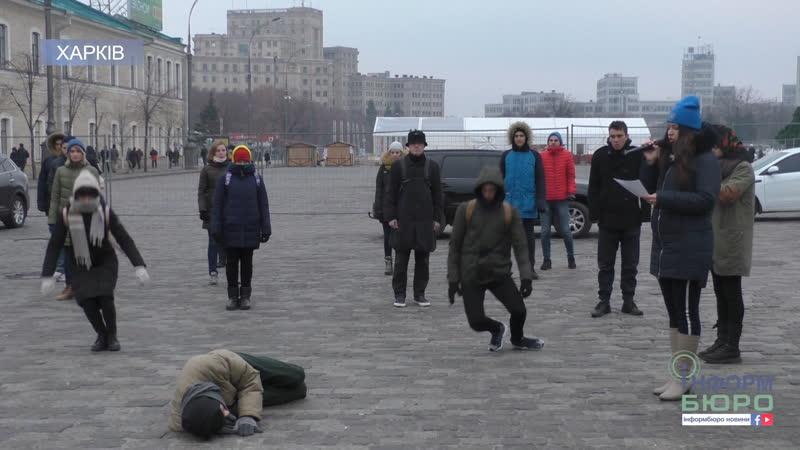 Харківяни спробували на смак жахи Голодомору