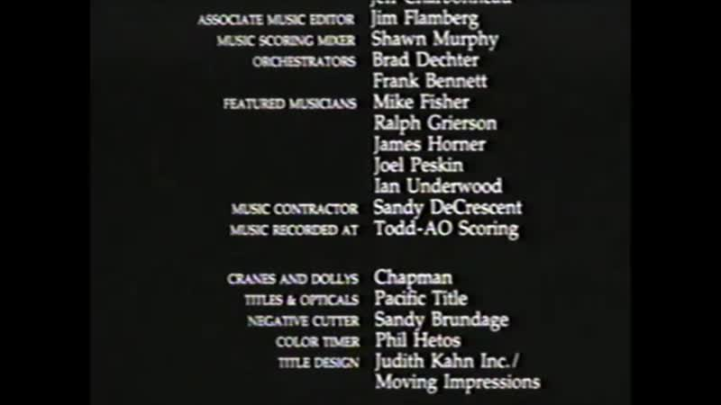 Movie End Credits 183 Sneakers