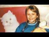 Юлия Началова - «Птичка - синичка» & «Девчонка и мальчишка»
