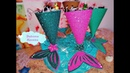 Кулечки для сладостей на празднике в стиле Русалочка