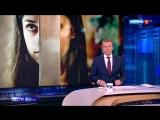 Остались под стражей: убившие отца сестры Хачатурян хотят поступить в университет