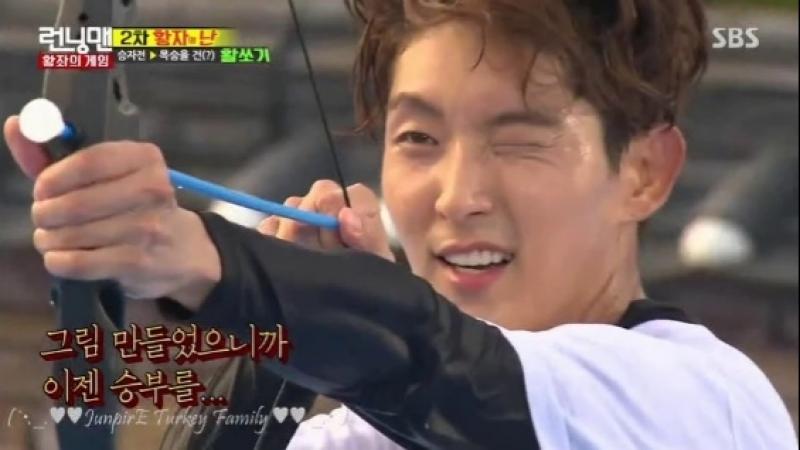 Lee Jun Gi Cut2