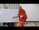 Ом Тат Сат (45 лекция. Бхагавад-Гита. Гл. 17(Вриндаван, 24.01.2018) Ватсала дас