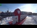 ЮРТВ 2018_ Обзор города Вологда №265