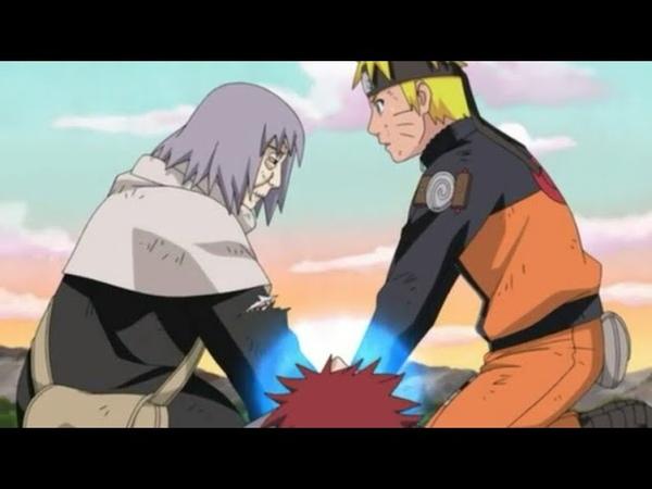 Наруто и Чиё воскрешают Гаару