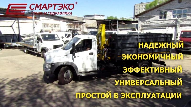 ГАЗон самосвальная платформа HYVA HB-80 E2