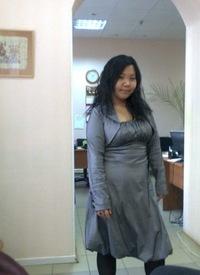 Виктория Хан