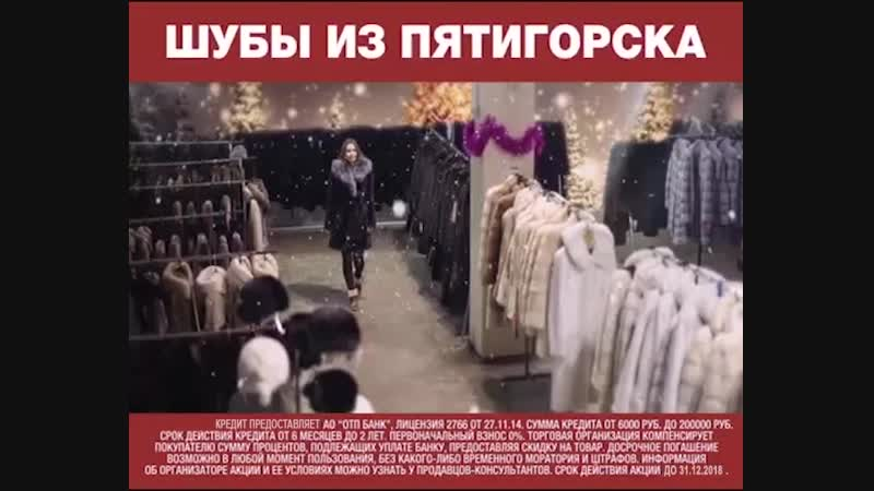 20-21 октября ДК Горняк. Выставка - расспродажа шуб из Пятигорска