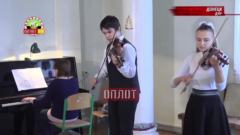 Открытая республиканская олимпиада «Музыкальное исполнительство»