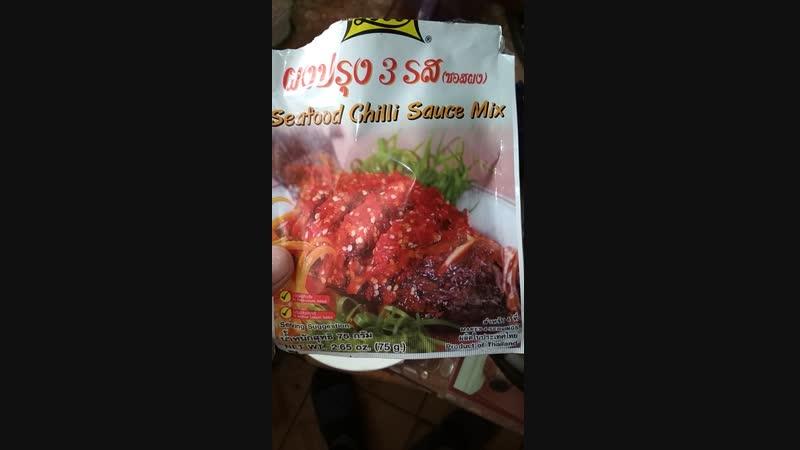 морепродукты с рисовой лапшой. и тайскими специями для рыбы и морепродуктов