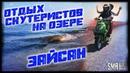 Отдых скутеристов на озере Зайсан / Racer Lupus 160 / Suzuki Lets / Зайсан