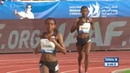 Women's 5000m IAAF Diamond League Rabat 2016