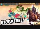 Rimas Вторжение Казахского Ханства в Сибирь! Europa Universalis IV №6