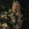 Anna Shapkina