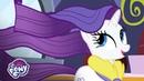 MLP: Friendship is Magic - 'Rarity's Biggest Fan' 💎 Official Short
