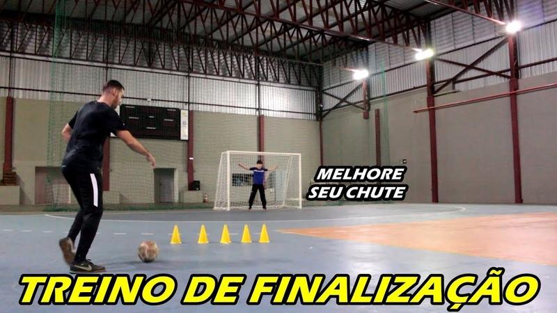 TREINO DE FINALIZAÇÃO (FAÇA MUITOS GOLS)