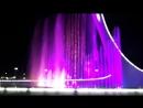 Олимпийский Парк в Сочи. 14.08.2018г. Шоу поющих танцующих фонтанов. Часть 14