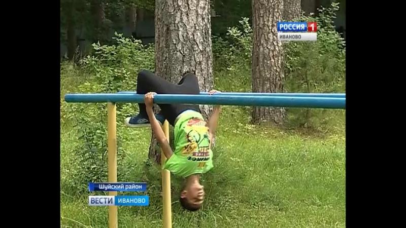 Олимпийские чемпионы будут давать мастер-классы в школе для мальчиков при монастыре Ивановской области