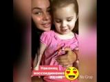 Шева воссоединилась с дочей. Очень милое видео :)