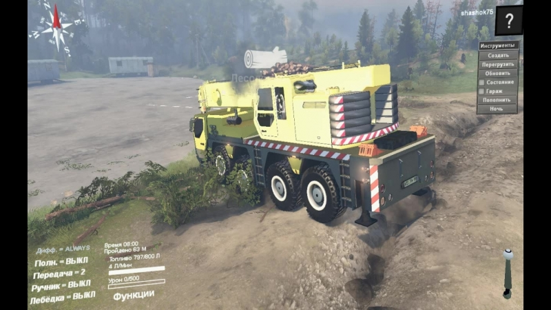 SpinTires 2018-06-07 20-36-09-009
