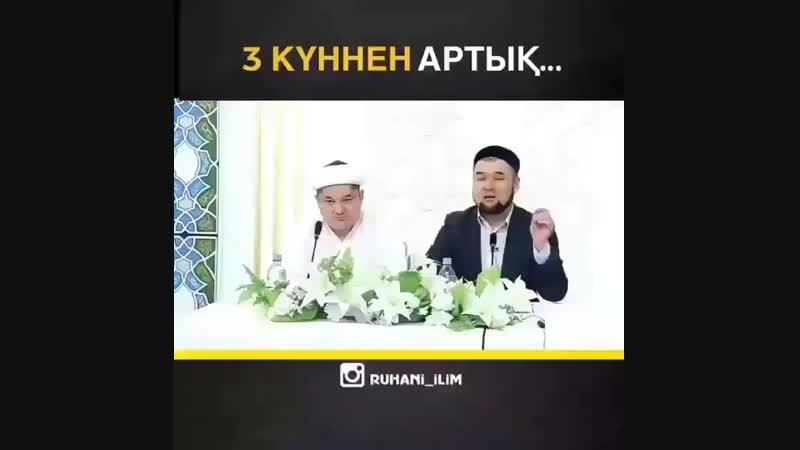 @ruhani_ilim ( 640 X 640 ).mp4