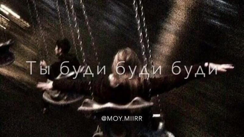Moy.miirr_Bj5QKZQHRxU.mp4