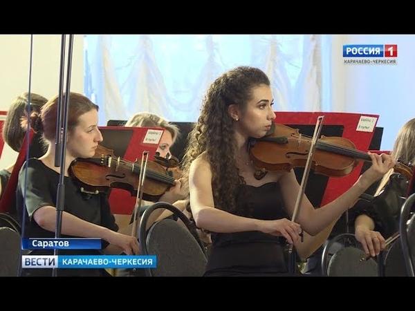 Мировая премьера карачаево-балкарской симфонии МИНГИ ТАУ композитора Ахмата Малкандуева