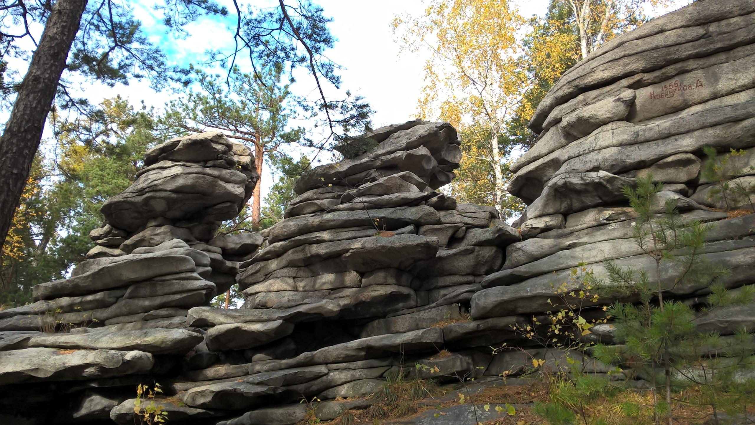Скалы Петрогром