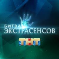 bitva_extrasensov_tnt