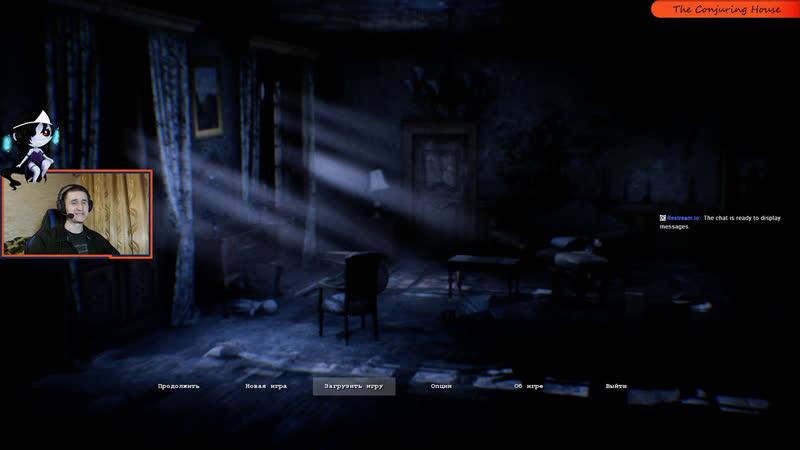 5 The Conjuring House - подготовленный исследователь (≖ ͜ʖ≖)
