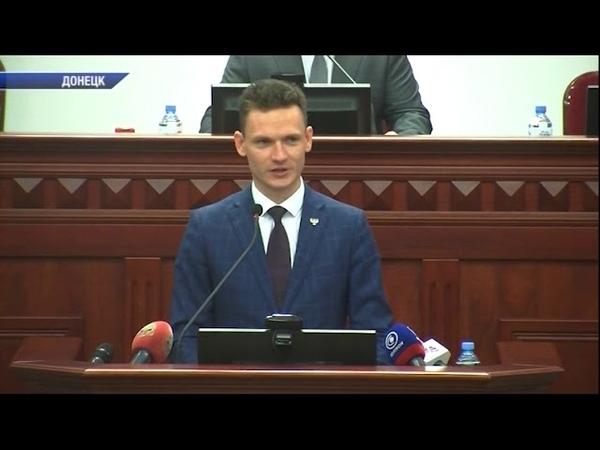 Спецгашение почтового блока I созыв депутатов Народного Совета ДНР