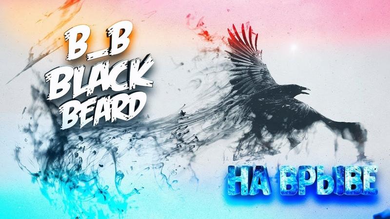 PIP vs B B ► Черная птица ► ⚓ World Of Warships 18