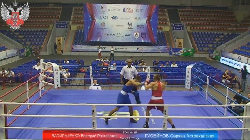 ЮФО 2018 Гусейнов Сархан Астрахань vs Васильченко Валерий Ростов