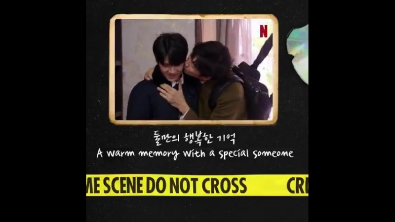 [INSTAGRAM] 180526 bustednetflix @ EXO's Sehun