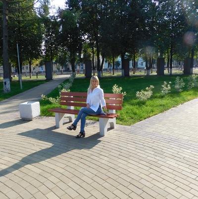 Екатерина Грицко