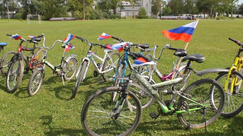 Велопробег посвященный флагу РФ