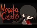 Замок Могеко: прохождение 1-4 этажей