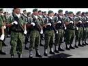 POLICÍA MILITAR DEL EJÉRCITO MEXICANO (HIMNO)