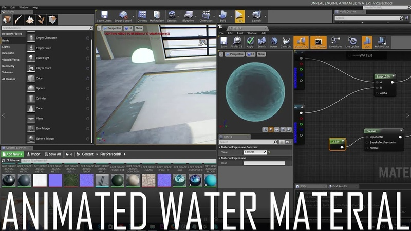 UNREAL ENGINE ANIMATED WATER MATERIAL