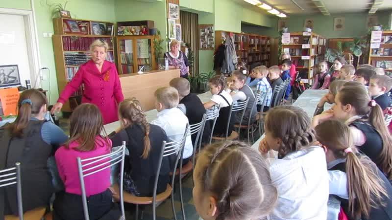 Встреча учащихся Заклинской школы с Ниной Васильевной Жигуновой.
