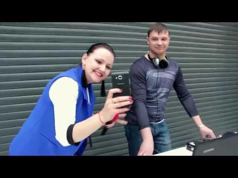 * Весёлые ребята * Ведущая на праздник Татьяна Тимошенко и DJ Maxidance