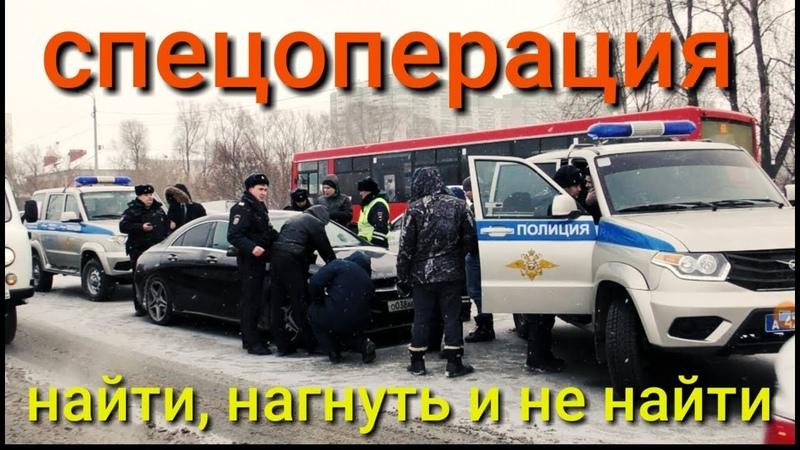 Блокбастер в Казани чёрный Мерседес 6 экипажей полиции журналист километровые пробки и три ствола
