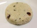 Полезный рецепт печенья с шоколадом в микроволновке. Healthy Chocolate Chip Cookie Recipe - HASfit Single Serving Cookie - Microwavable Cookie Recipes