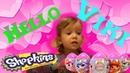 Viki раскрывает яйца с сюрпризом, шопкинс ,шоколадное яйцо чупа чупс