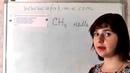 Типы виды химических связей ковалентная полярная ионная Химия 8 класс ЕГЭ ОГЭ ВПР Видеоурок