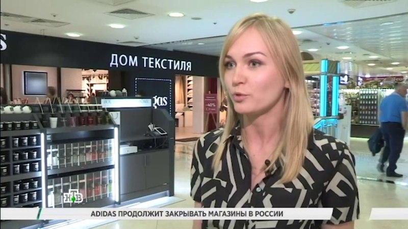 НТВ Деловое Утро. Сергей Косенко. Ароматы для дома.