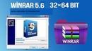 WinRar как пользоваться архиватором ссылка на скачивание